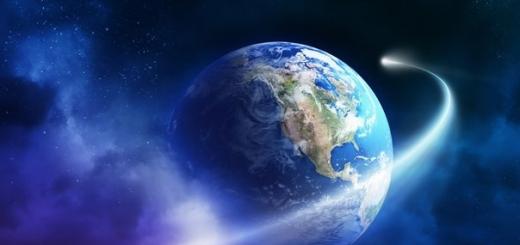 Земля — это на самом деле две планеты
