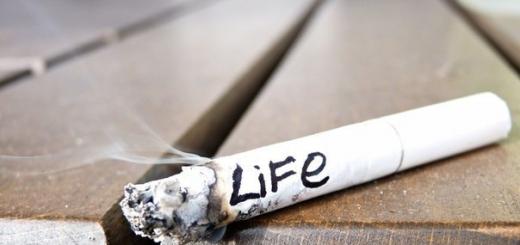 Легкий способ бросить курить. В чем секрет? (Re.)