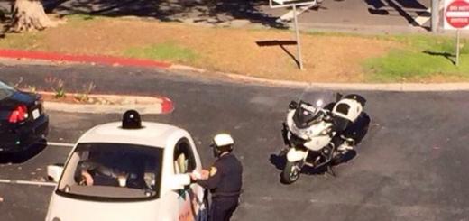 Американский полицейский задержал беспилотный автомобиль Google