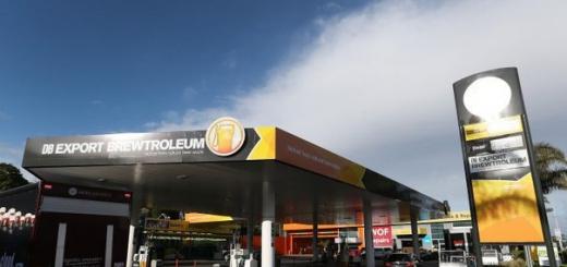 В Новой Зеландии теперь заправляют автомобили «пивным бензином»