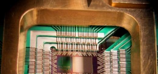 Параллельный контроль кубитов позволит управлять большими квантовыми компьютерами