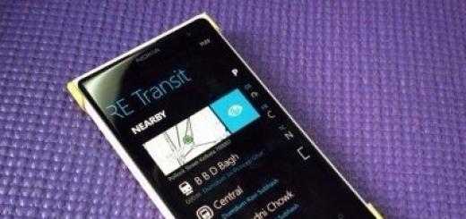 HERE Transit вновь доступен в магазине приложений Windows Store