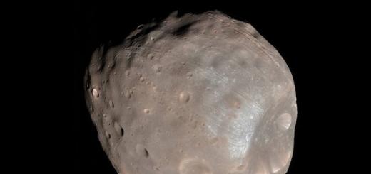 Россия рассчитывает доставить образцы грунта спутника Марса в 2024 году