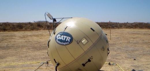 Военные получат надувные спутниковые антенны