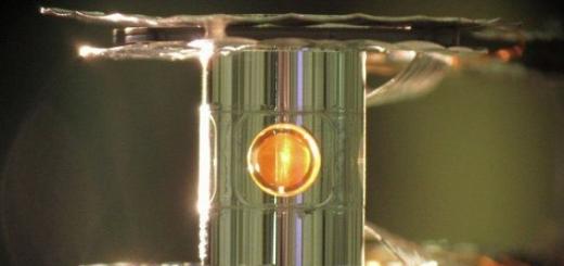 Физики приблизились к созданию лазерного термоядерного реактора