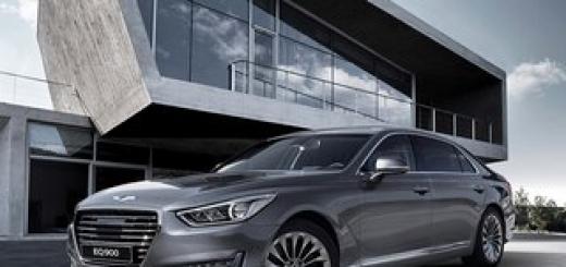 Genesis G90: первый автомобиль под новым брендом Hyundai