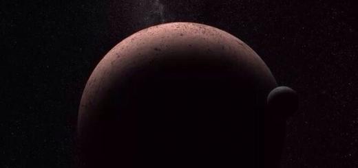 Возле карликовой планеты Макемаке в Солнечной системе обнаружен новый спутник.