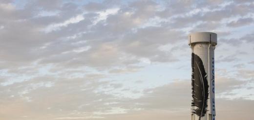 Американская компания Blue Origin, принадлежащая основателю Amazon Джеффу Безосу, осуществила второй успешный запуск и не менее успешную посадку ракеты New Shepard с капсулой, рассчитанной на перевозку шести человек.
