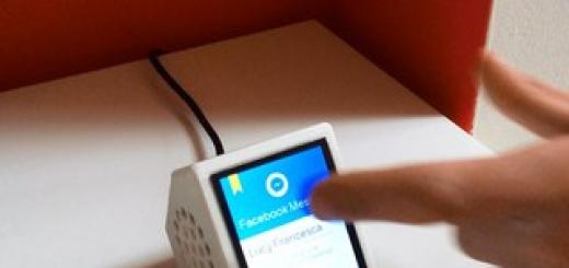 Электронный ассистент-компаньон для смартфона