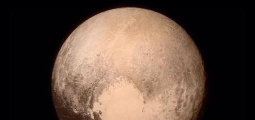 В «сердце» Плутона, вероятно, плавают айсберги из водяного льда.
