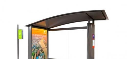 Ericsson начал устанавливать малые соты на остановках и под землей