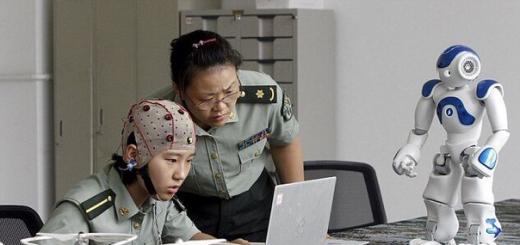 Китайские военные учат студентов мысленно управлять роботами