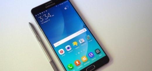 Samsung Galaxy Note 6 с 6 ГБ ОЗУ и Snapdragon 823 анонсируют этим летом