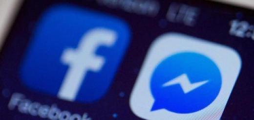 acebook Messenger получил поддержку end-to-end шифрования