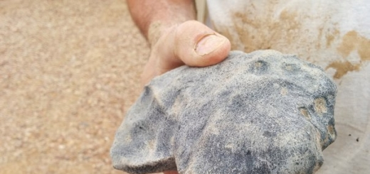 Австралийские геологи нашли камень, возраст которого больше возраста Земли