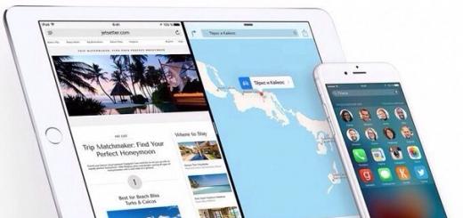 Apple выпустила финальную версию iOS 9