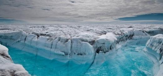 Самый большой на Земле каньон обнаружили геологи подо льдом Антарктиды