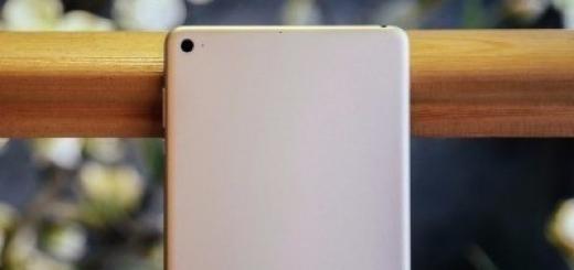 Xiaomi Mi Pad 2 набрал 85 тысяч очков в AnTuTu
