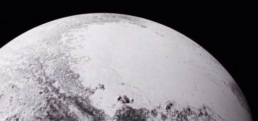 Новые снимки Плутона, переданные на Землю космическим аппаратом НАСА «Новые горизонты», демонстрирует поражающее воображение разнообразие форм рельефа поверхности карликовой планеты и её спутника Харона.