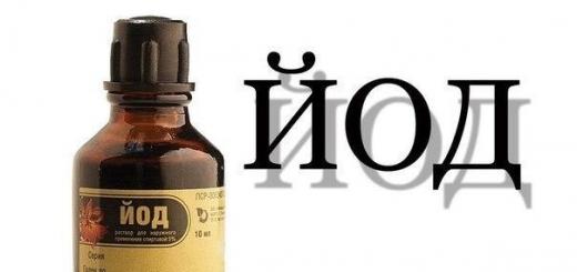 ГИПОТИРЕОЗ (пониженная функция щитовидной железы) — далеко не безобидная штучка… Хотя йод стараются добавлять и в соль, и в различные сухие завтраки, и детские смеси, но этого мало!