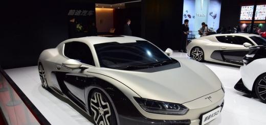 Первый электрический суперкар Китая доведут до конвейера