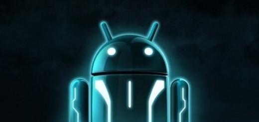 Инженерные коды для «Андроид»
