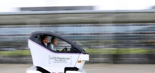 Начались испытания беспилотных мини-автомобилей Lutz Pathfinder
