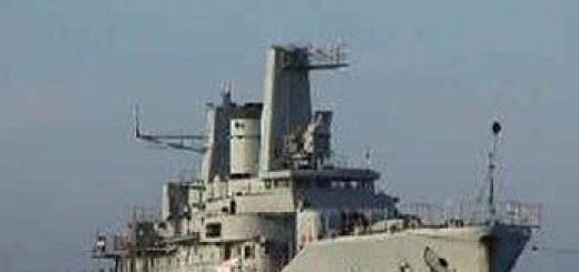 Военный корабль Вайкато был целенаправленно затоплен в ноябре 2000 года. Сейчас он покоится на глубине 30 метров. В его боках вырезаны большие отверстия, чтобы его могли исследовать дайверы всех уровней. Самая верхняя точка корабля находится всего в 8 метрах от поверхности.