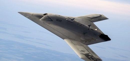 ВКС РФ получат ударный беспилотник со скоростью 800 км/ч