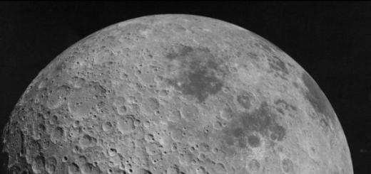 Пилотируемый полёт на Луну состоится позже 2035 года
