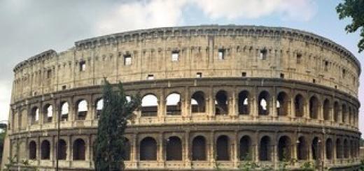 На стенах Колизея обнаружены обозначения мест