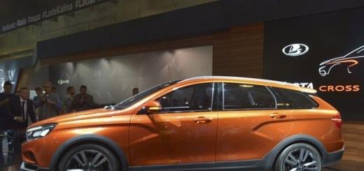 «АвтоВАЗ» представит в 2016 году Cross-версии моделей Ladа Vesta и Ladа XRAY