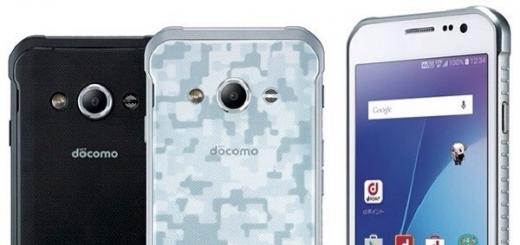 Представлен защищенный смартфон Samsung Galaxy Active Neo