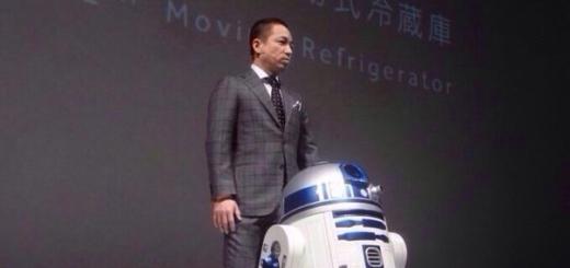 Холодильник в стиле полноразмерного R2-D2