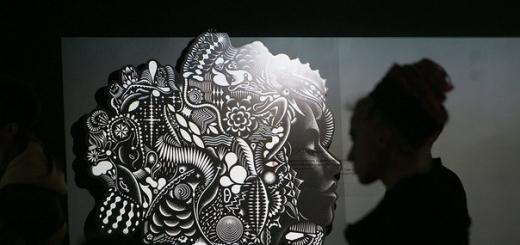 Виртуальное искусство на холсте