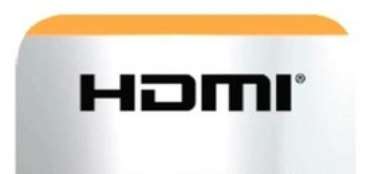 Началась сертификация кабелей по программе Premium HDMI Cable Certification Program