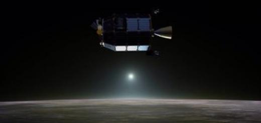 В лунной экзосфере найден неон