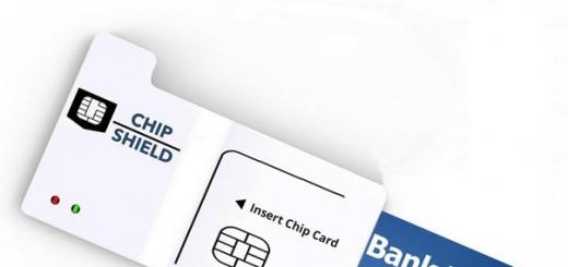 Персональное устройство для считывания пластиковых карт Chip Shield Reader, по словам его создателей, защищает от мошенников