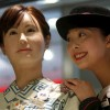 Женщина-робот была создана в КНР