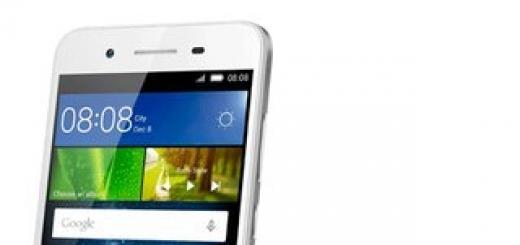 Huawei GR3 и GR5 — смартфоны среднего уровня в металлических корпусах