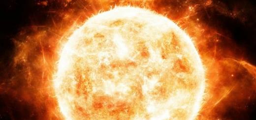 Китайские специалисты создали сверхмощный симулятор Солнца