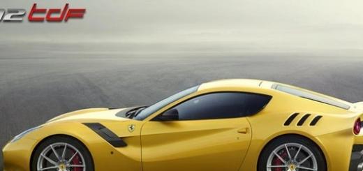 Атмосферный двигатель Ferrari F12 TDF развивает 780 лошадиных сил