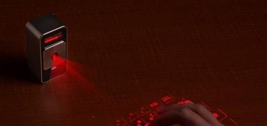 NEC представила интерфейс дополненной реальности ARmKeyPad
