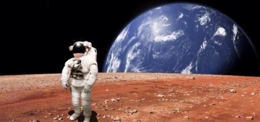 Россия может осуществить пилотируемый полёт на Луну до 2030 года