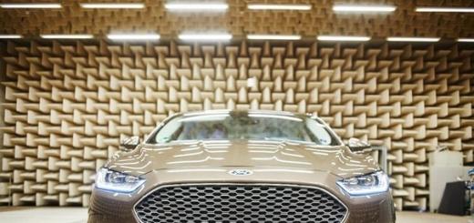 Ford внедряет систему активного шумоподавления для создания тишины в автомобиле