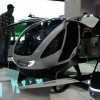 На CES показан первый пассажирский дрон