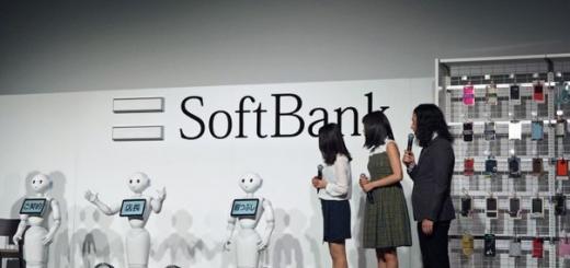 В Японии появится магазин с сотрудниками-роботами