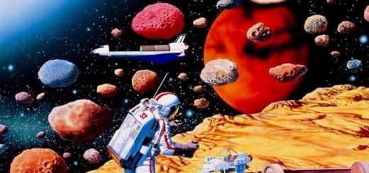 Астероиды могут стать трамплином к освоению Вселенной